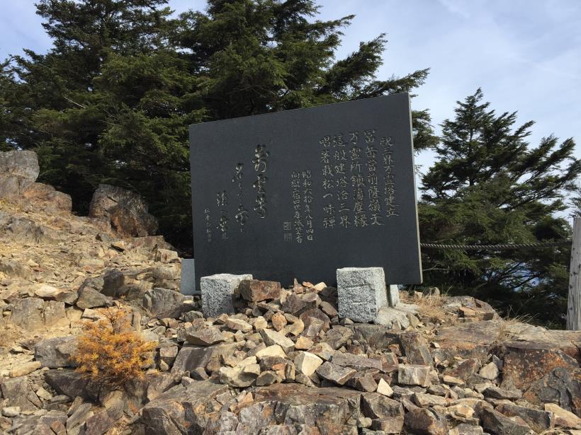oyashirazunokashira14.jpg