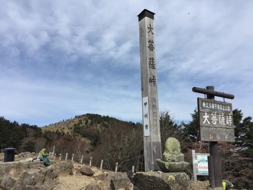 oyashirazunokashira37.jpg