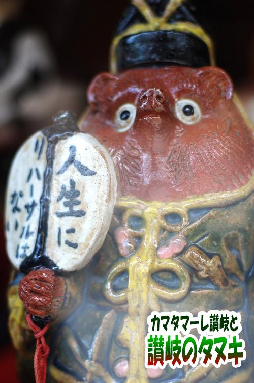 2011 9月22日屋島山上 378のコピー