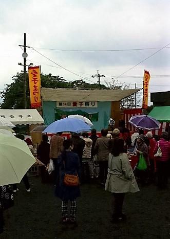 愛子祭り2015