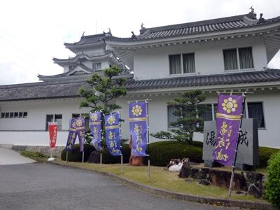湯浅城01