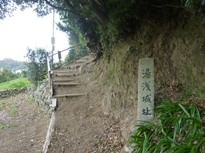 湯浅城03