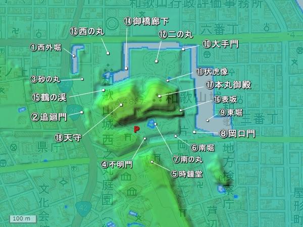 和歌山城地形図
