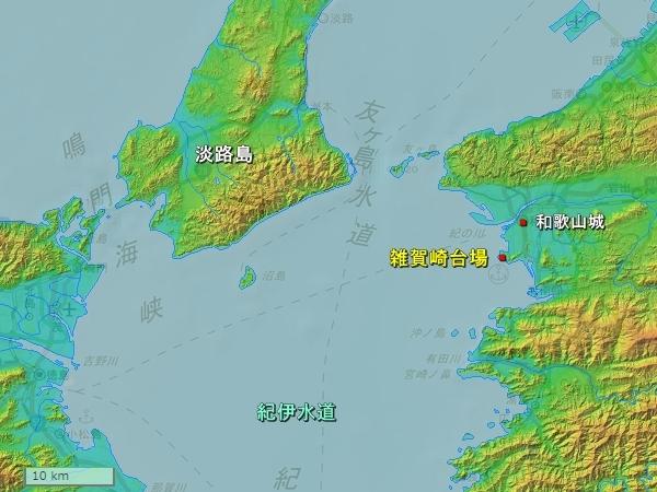 雑賀崎広域図