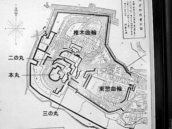 佐倉城縄張