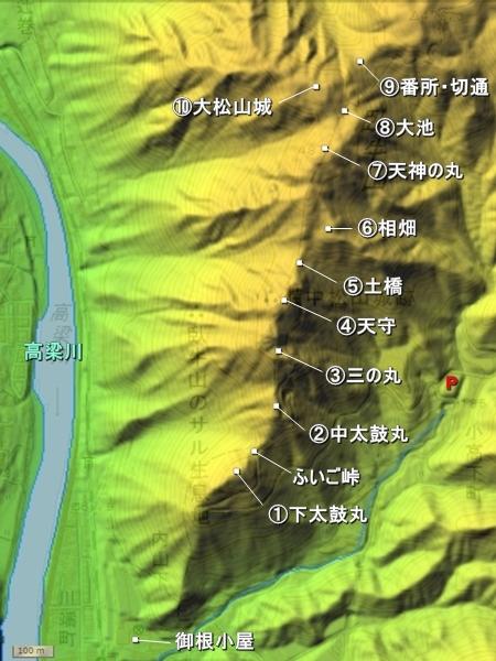 備中松山城 - お城散歩