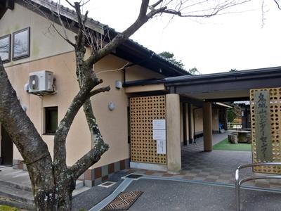 鬼ノ城01