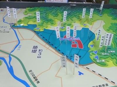 高松城水攻め