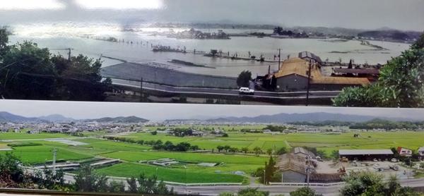 備中高松城水害