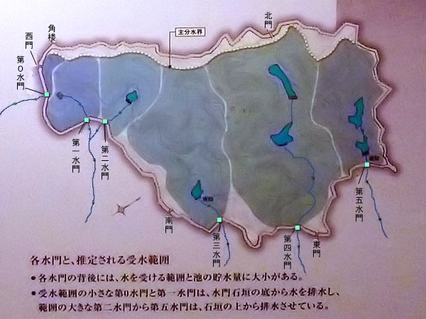 鬼ノ城水門