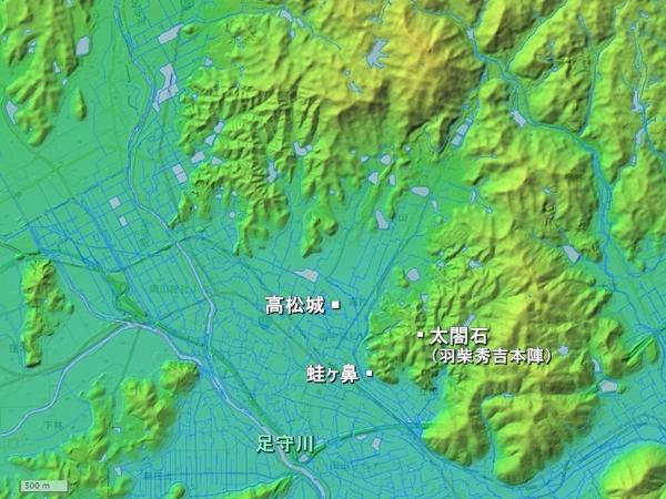 備中高松城地形図