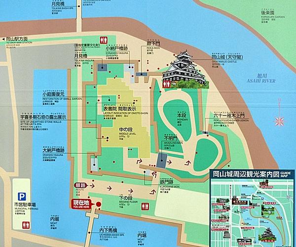 岡山城案内図