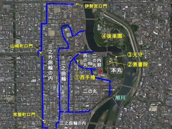 岡山城航空写真