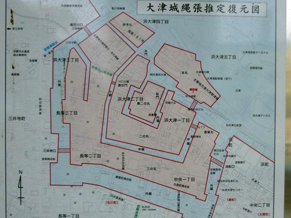 大津城復元図