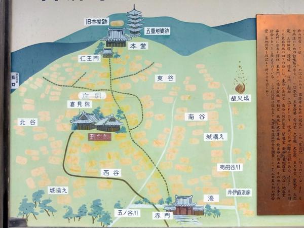 百済寺城案内図