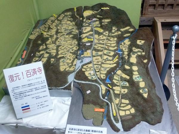 百済寺城復元模型