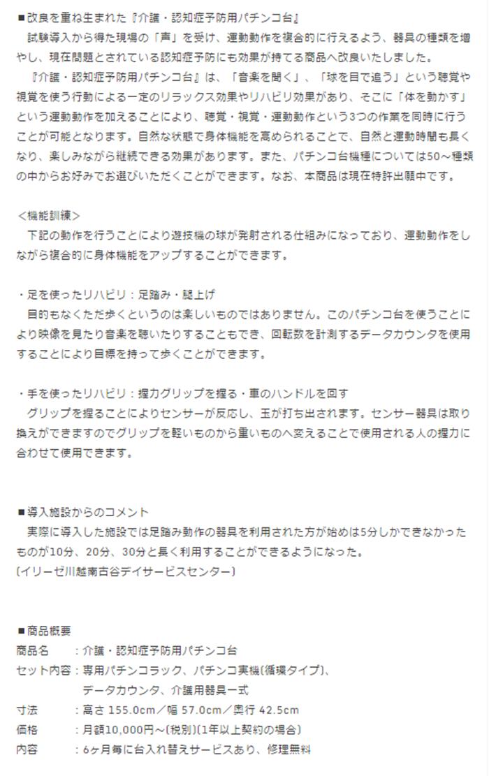 SnapCrab_NoName_2015-12-13_9-19-21_No-00.png
