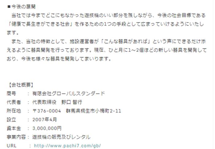 SnapCrab_NoName_2015-12-13_9-19-34_No-00.png