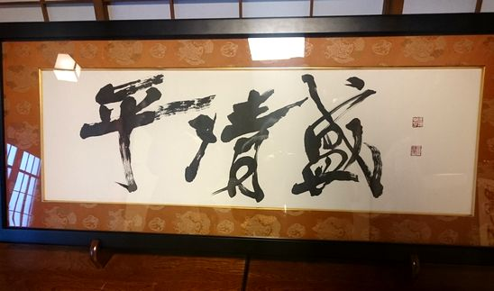 kanazawasyoukoDSC_1061.jpg
