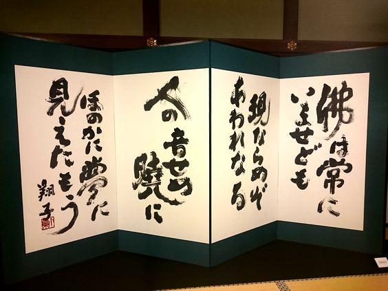 kanazawasyoukoDSC_1064.jpg