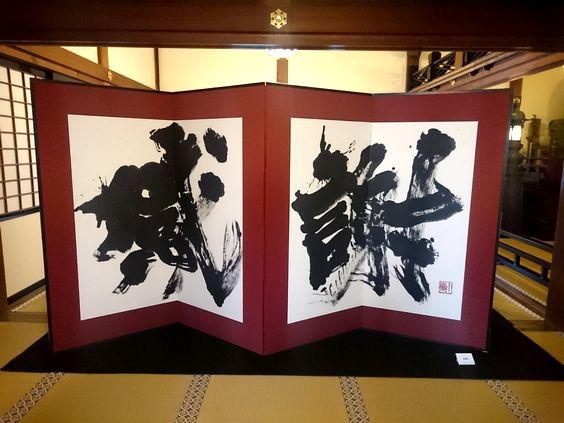 kanazawasyoukoDSC_1066.jpg