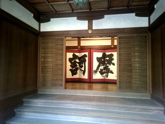 kanazawasyoukoDSC_1067.jpg