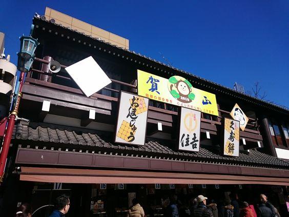 kawasakidaisiDSC_1049.jpg