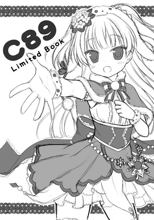 c89_rb_hyoushi.jpg