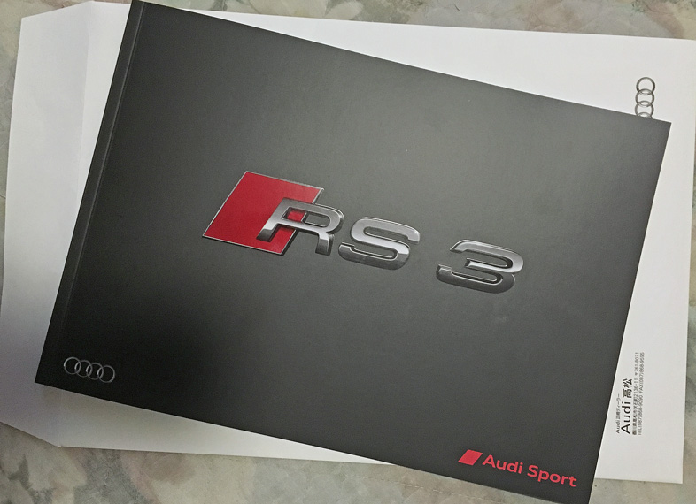 RS3-カタログ