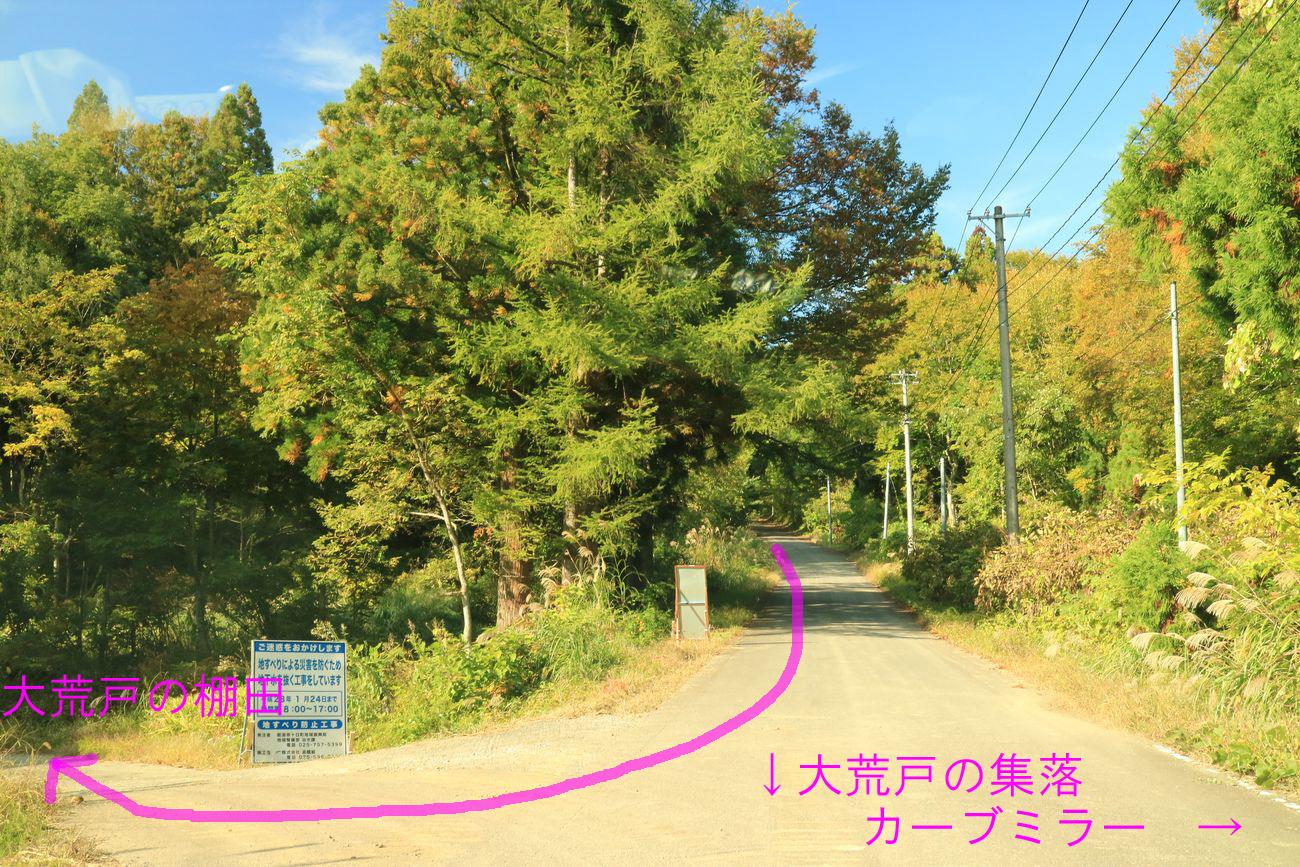 ●●SABC行き方2015・10・15M・バ大荒戸_33