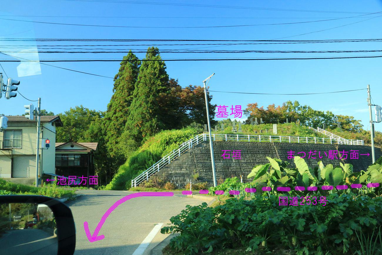 ●SA2015・10・15M・バ大荒戸_81