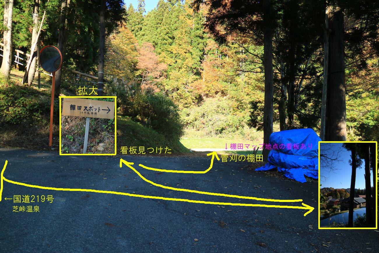 ●SABCD2015・11・5M菅刈_05_edited-1