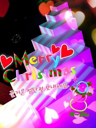 クリスマスカード2015