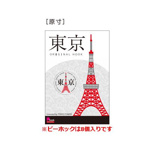 東京p_hock