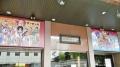 0151023新橋演舞場01
