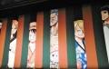 0151023ワンピース歌舞伎1幕間