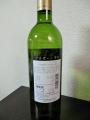 0151124ワイン02