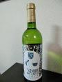 20151124ワイン01