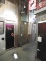 0160215ラーメン博物館03