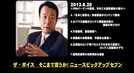 20160221-4.jpg