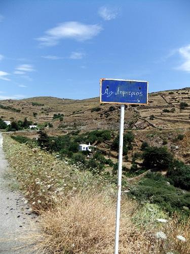 キトノス_ホラへの途中で (4)