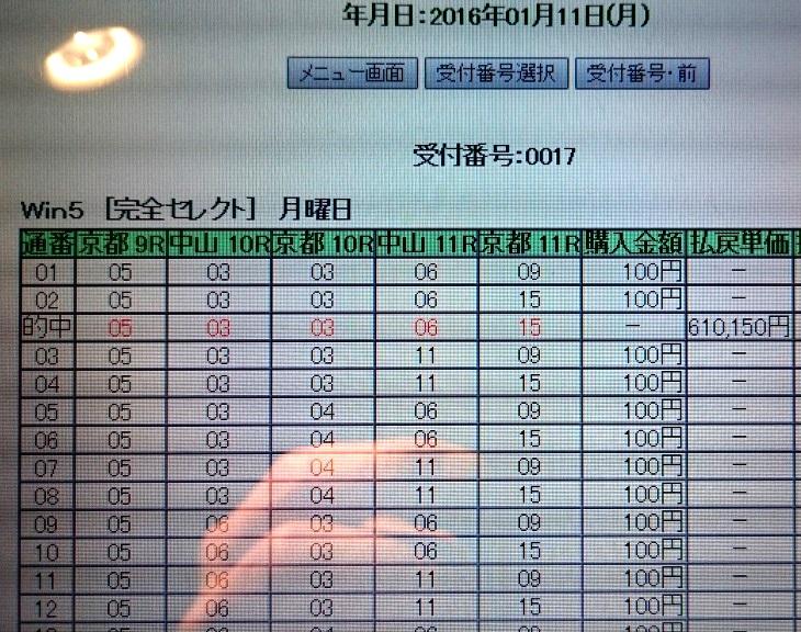DSC_0030_20160111235102b62.jpg