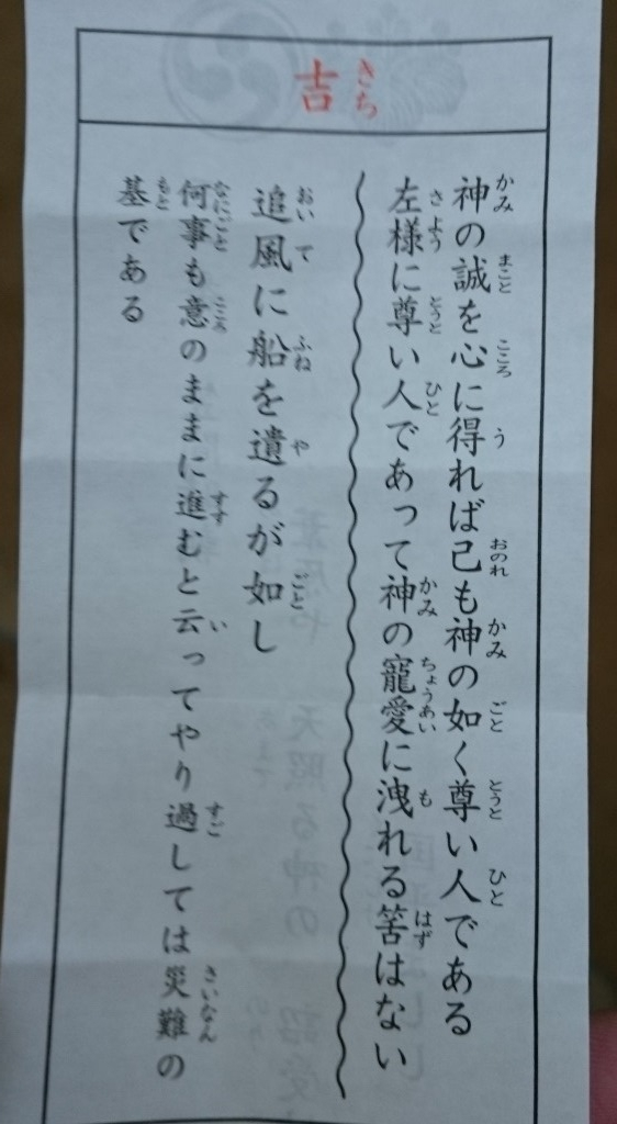 DSC_0042_20160103152952da3.jpg