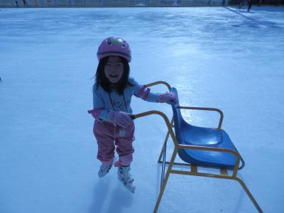 津山スケート