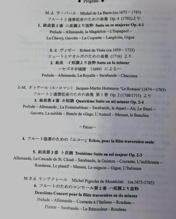 05プログラム