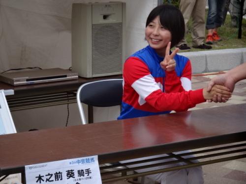 【地方競馬】名古屋競馬9億超の黒字