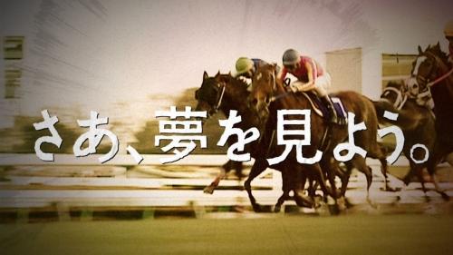 【競馬】テイエムオペラオーの2000年有馬記念は何度みても身震いするよな