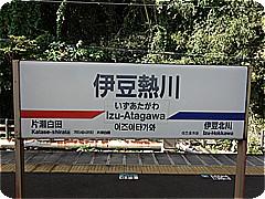 crn-1018.jpg