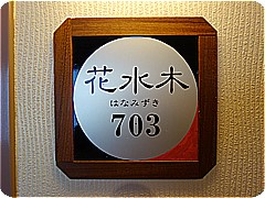 crn-1170.jpg