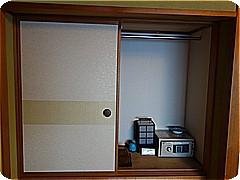 crn-1400.jpg